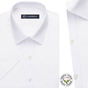 Chemise Pour Homme Manches Courtes - Blanche -CH-86