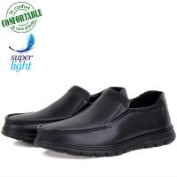 Chaussures Médicales Extra confortables 100% cuir noir NJ-3025N